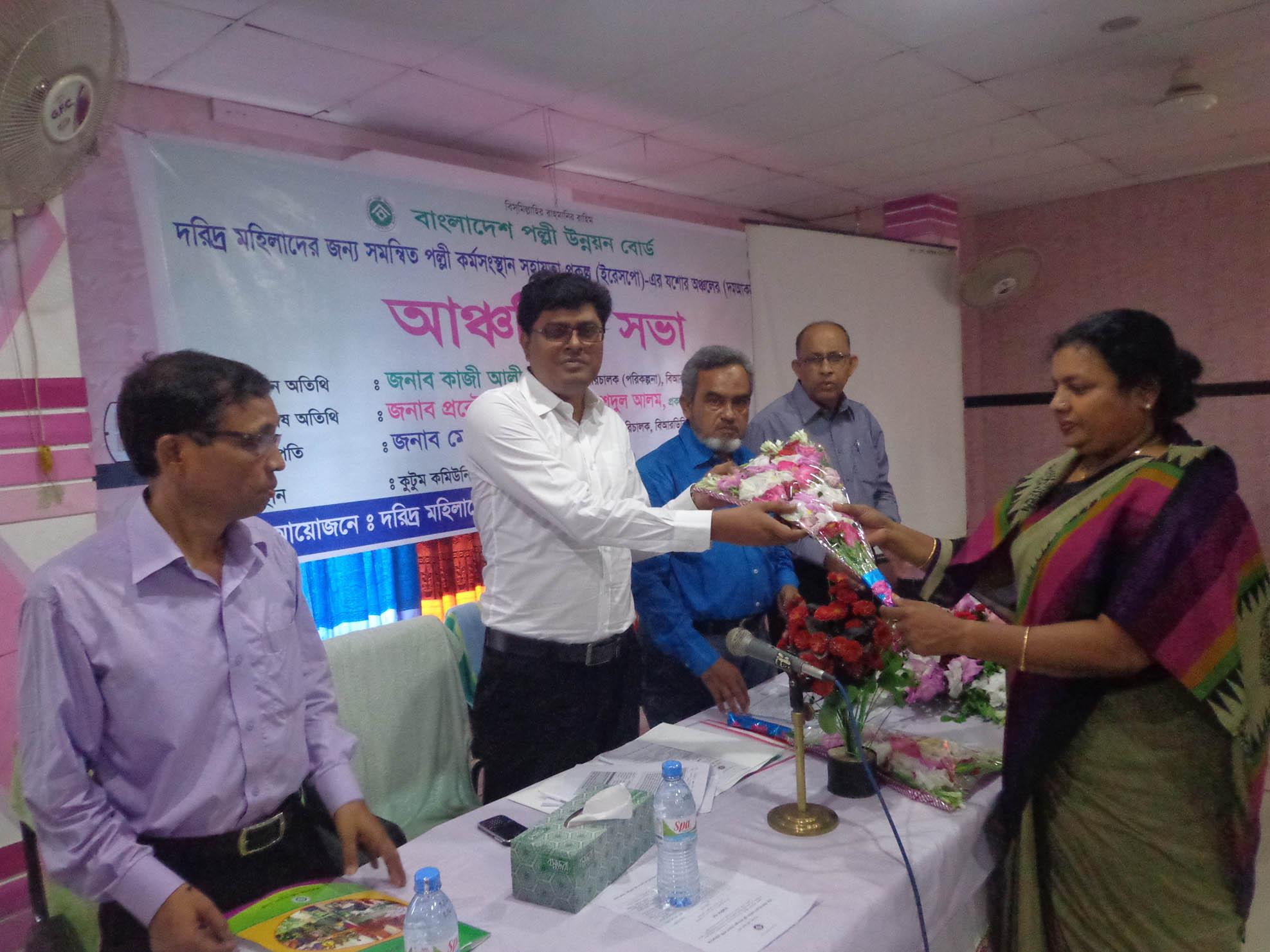 Regional-Conf-Jessore01